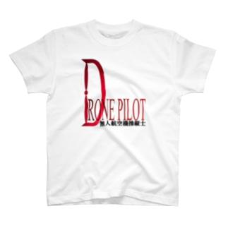 クールな赤い彗星ドローンパイロットへ T-shirts