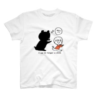 くまとおとこのこ Tシャツ