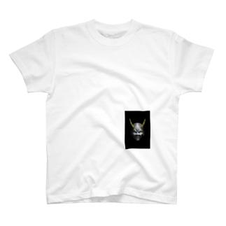 身近な般若 T-shirts