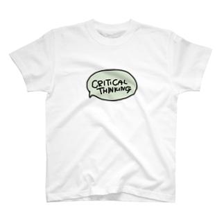 Critical Thinking T-shirts