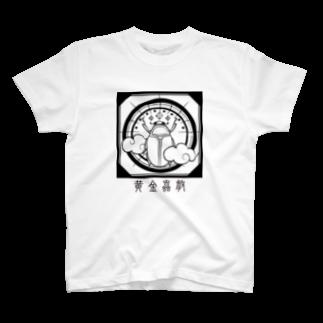 黄金蟲教の黄金蟲教ロゴ入り(黒) T-shirts