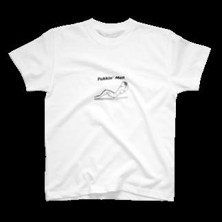 ばらっくんのFukkin' men T-shirts