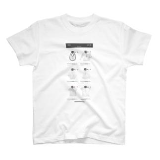 マリファナを毎日吸っています2 T-shirts
