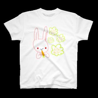 ちえのモグモグモグもぐ T-shirts