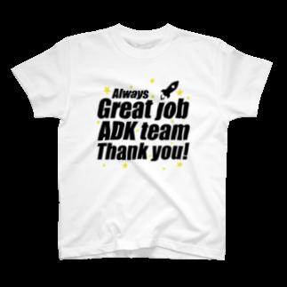 MacciのGreat ADK team! T-shirts