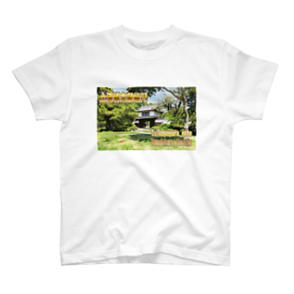 FUCHSGOLDの日本の城:土浦城 Japanese castle: Tsuchiura castle★Recommend for white base products only !!  T-shirts