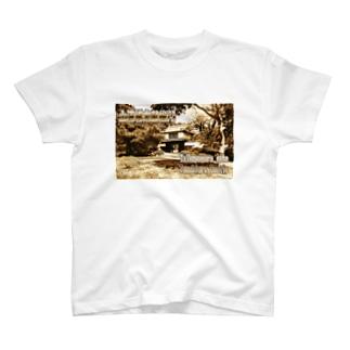 日本の城:土浦城 Japanese castle: Tsuchiura castle T-shirts