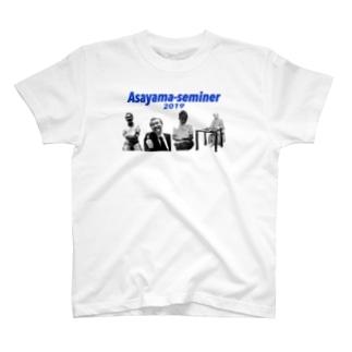 はむ T-shirts