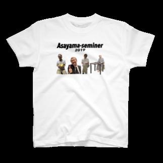 彩香 落合のはむ2 T-shirts
