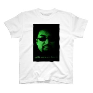悪路番地の緑の人 T-shirts