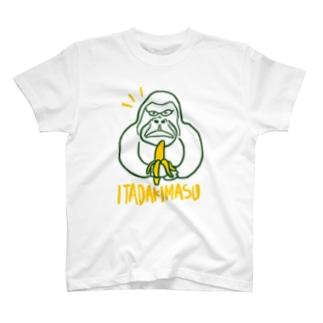 KAZUHIROSHOPのITADAKIMASU T-shirts