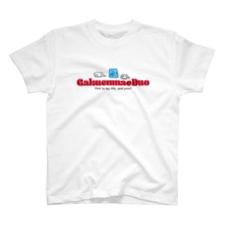学園前Duo フルカラーロゴ T-shirts