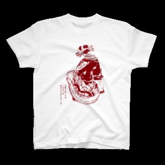 ぺぺ屋のオイラン T-shirts