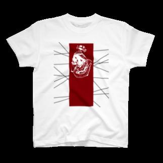 ぺぺ屋のオイランフダ T-shirts