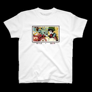 だるまのだるまろのRETLA×DRMR T-shirts