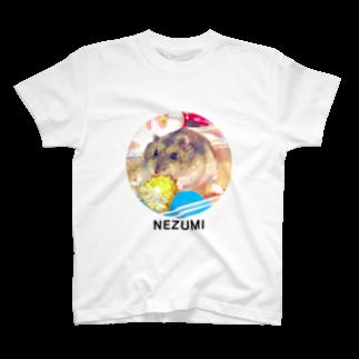 NEZU3のとうもろこしとねずみ T-shirts