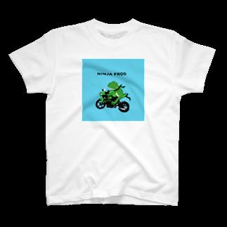 ぽめら兄ぃやんのカエル忍者 T-shirts