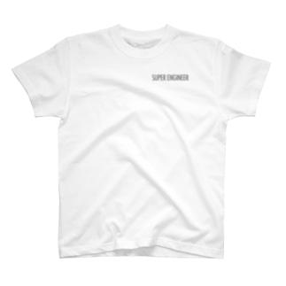 SUPER ENGINEER T-shirts