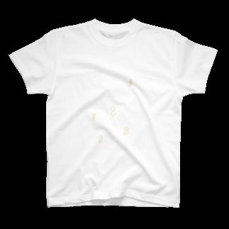 yyyyyyyy22yのもけ T-shirts