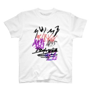 TALE  オンラインの女の子やで T-shirts
