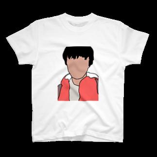 影の影山のグッズ T-shirts