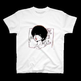 愚息くん(3歳)の夏の鼻血 T-shirts