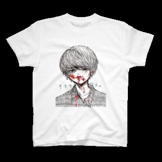 愚息くん(3歳)のサイテーな人 T-shirts