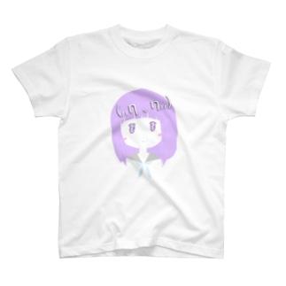 (,,η v η,,)Miwa Kurumi T-shirts