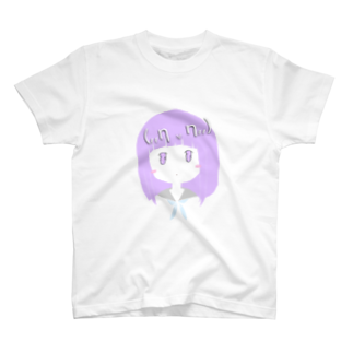 (,,π . π,,)の(,,η v η,,)Miwa Kurumi T-shirts