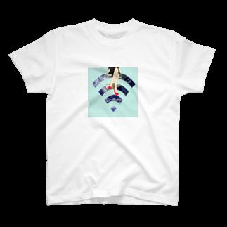 U____ri0711のWi-Fiちゃん  。 T-shirts