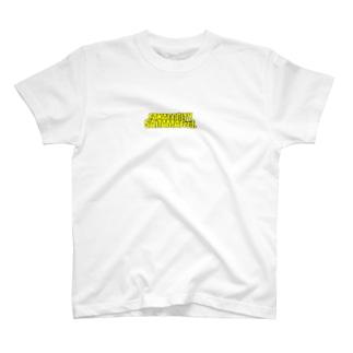 しまおの某地方都市Tシャツ黄 T-shirts