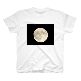 Marilyn'の秋の満月 T-shirts
