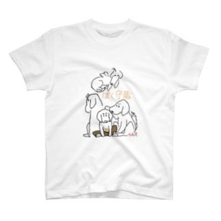arumon263のぼく守蔵2 T-shirts