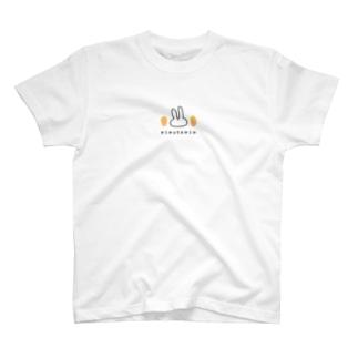 もなかのにんじんとうさぎ T-shirts