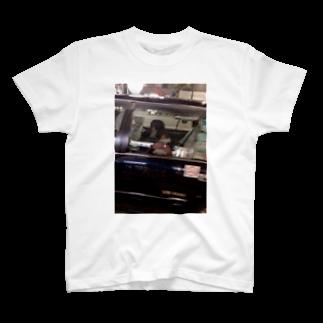 もちんしょっぷの搬送餅生 T-shirts