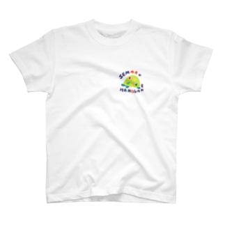 セマルハコガメ からふる T-shirts