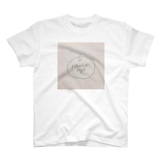 namuri T-shirts