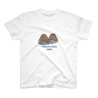 Reisikiのとろこんちょこにぎり T-shirts