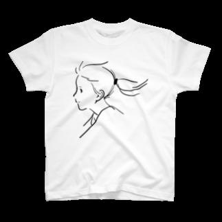 陽の風 T-shirts