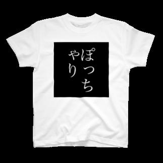 YuichiSatoのlazy T T-shirts