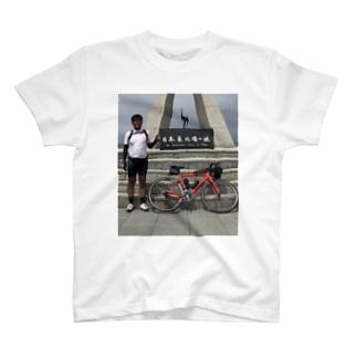 パワートレーニング研究所の高級茶葉 T-shirts