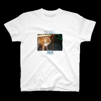 Sho5のハナパパ T-shirts