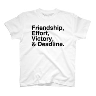 週刊少年漫画誌の4大原則 T-shirts