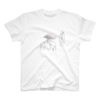 Jinny Hayasakiの餃子マン T-shirts