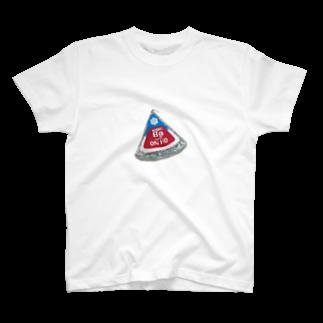 HalseのOH NO 6Bチーズ T-shirts