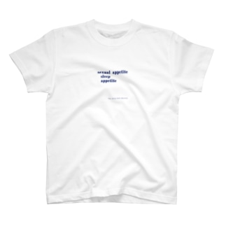 hina moritaの三代欲求 T-shirts