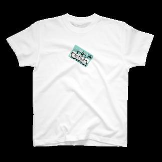 Distortionの歪倶楽部 T-shirts