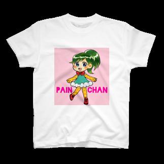 pain_chanのパインちゃん(ピンク) T-shirts