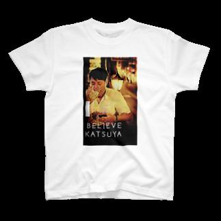 takeotake0のI BELIEVE かつや T-shirts