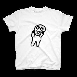 Venizakuraのなやんでるくん T-shirts